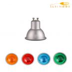 لامپ هالوژن 5 وات شعاع پایه استارتی