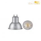 لامپ هالوژن 12 ولت 5 وات شعاع SMD پایه سوزنی