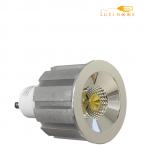 لامپ هالوژن 7 وات FEC-COB-CH پایه استارتی