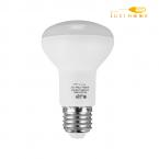 لامپ حبابی جهت دار 8 وات SMD افراتاب کد AF-PAR
